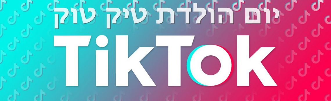 Birthday TikTok.jpg